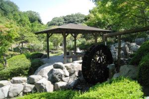島根県立万葉公園